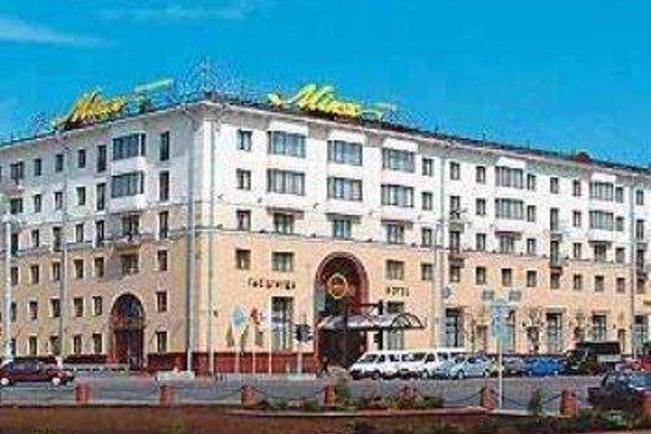 Отель Минск - фото 22