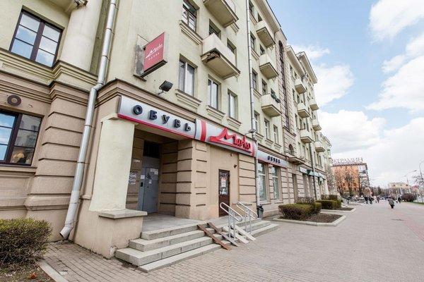 SutkiMinsk Apartment - фото 50