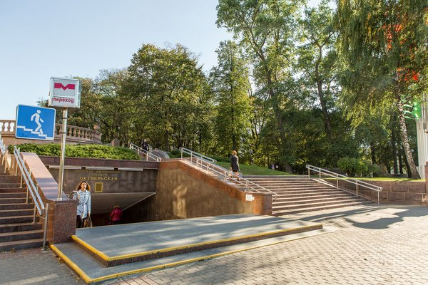 SutkiMinsk Apartment - фото 17