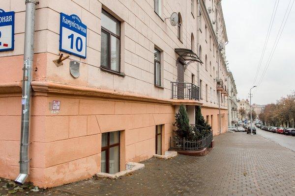 SutkiMinsk Apartment - фото 22