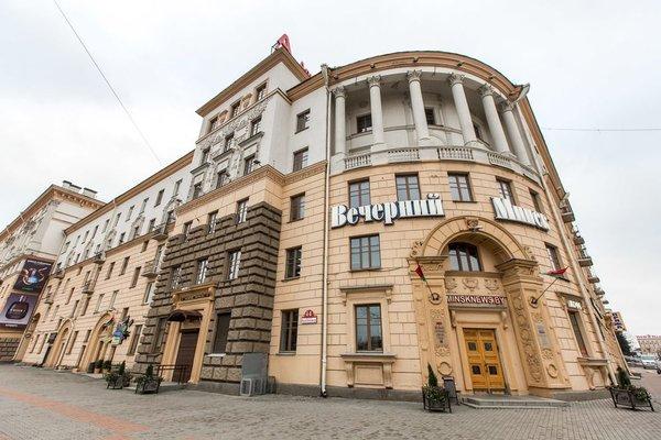 SutkiMinsk Apartment - фото 23
