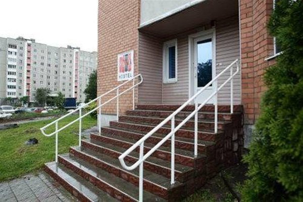 VIVA Hostel - фото 23
