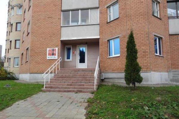 VIVA Hostel - фото 22