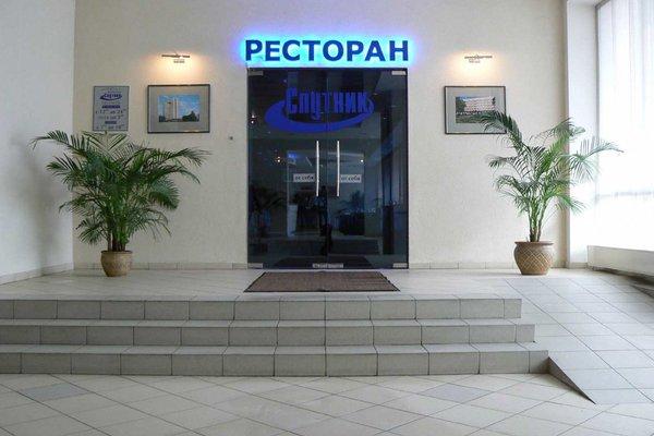 Гостиница Спутник - фото 16