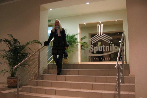 Гостиница Спутник - фото 23