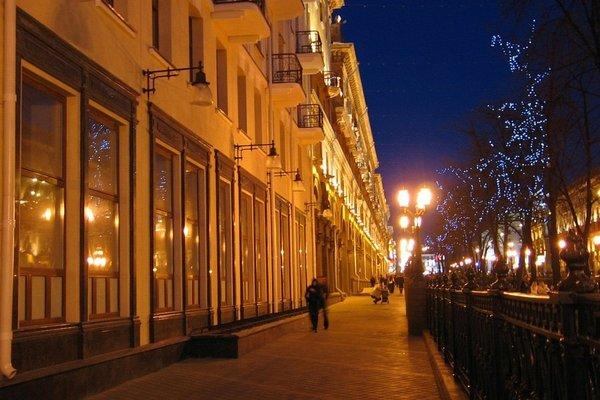 Апартаменты Minsk Apartment Service Luxe Class - 21