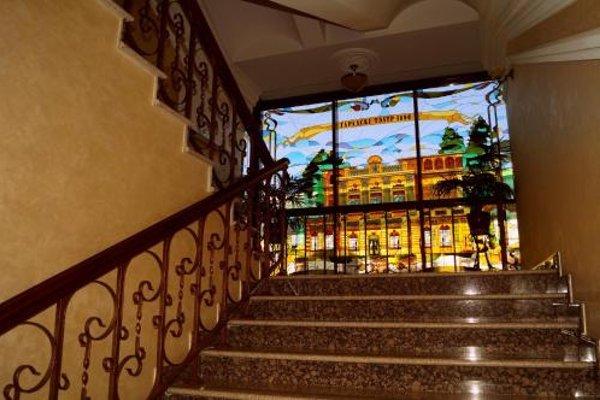 Отель Гарни - фото 16