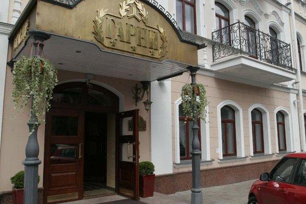 Отель Гарни - фото 23