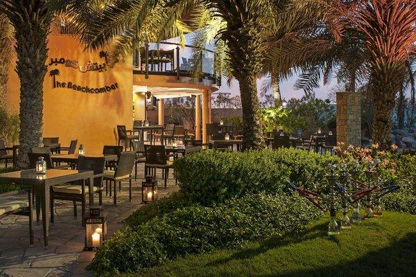 Sheraton Abu Dhabi Hotel & Resort - фото 21