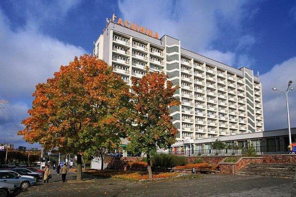 АМАКС Отель Могилев - фото 21