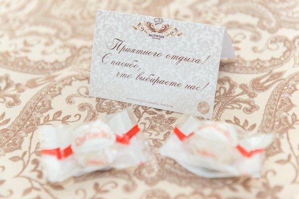 АМАКС Отель Могилев - фото 7