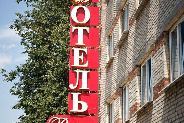 АМАКС Визит-отель - фото 28