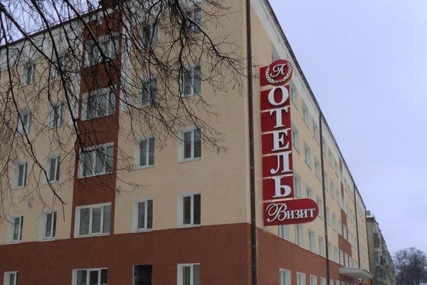 АМАКС Визит-отель - фото 21