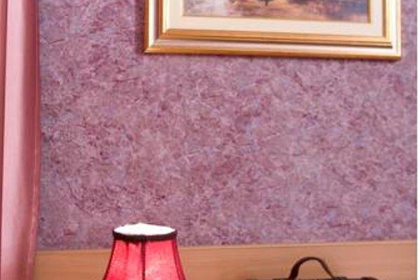 Отель Парадиз - фото 7