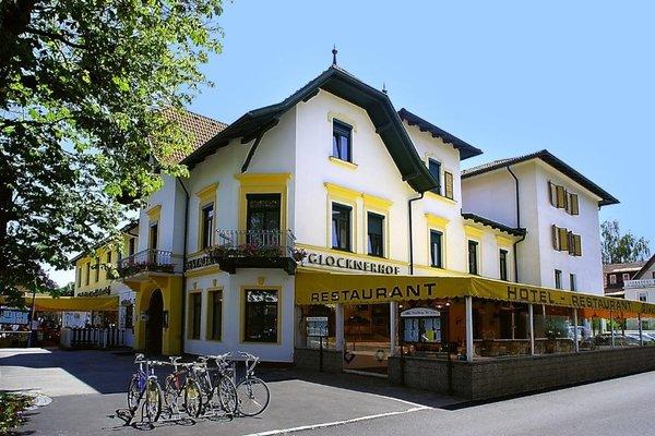 Hotel Glocknerhof - 11