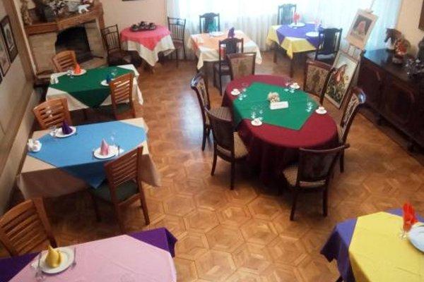 Гостиница «Казанова» - фото 16