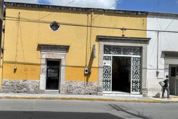 Hotel Ana Isabel - фото 14