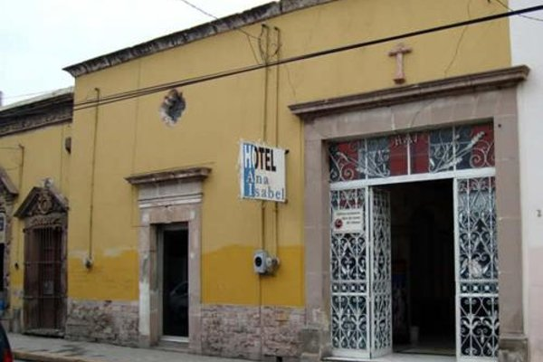 Hotel Ana Isabel - фото 15