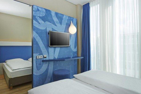 H2 Hotel Munchen Messe - фото 13