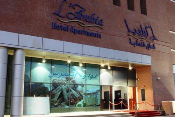 L'Arabia Hotel Apartments - фото 16