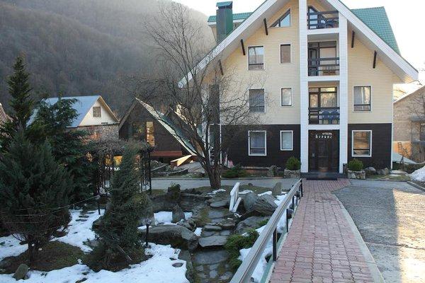 Мини-отель Беринг - фото 23