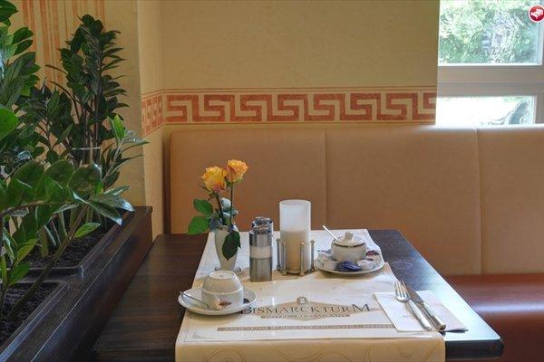 Hotel Restaurant Bismarckturm - фото 9