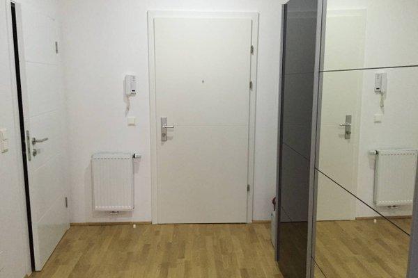 JR City Apartments Vienna - фото 17