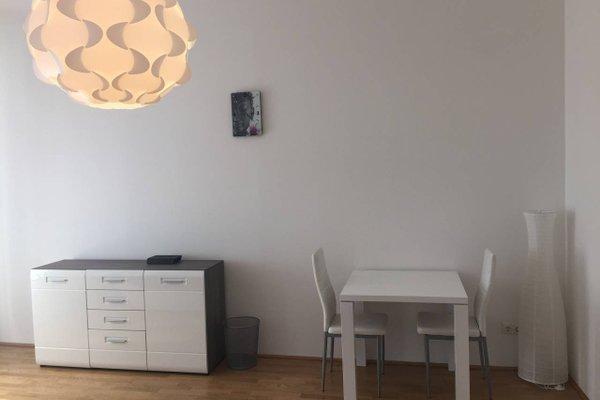 JR City Apartments Vienna - фото 22