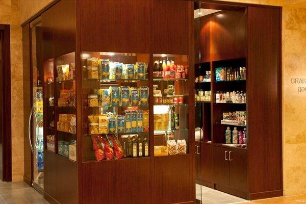 Marriott Executive Apartments Atyrau - фото 13