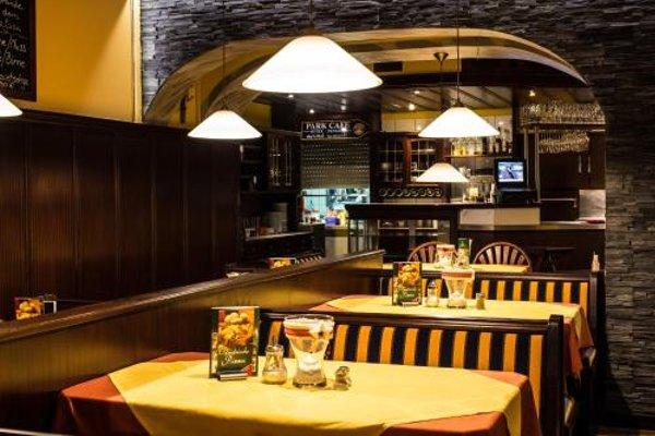 Hotel Park Cafe Reichl - фото 13