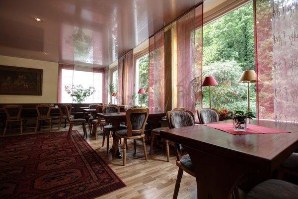 Kurhaus Hotel - фото 12