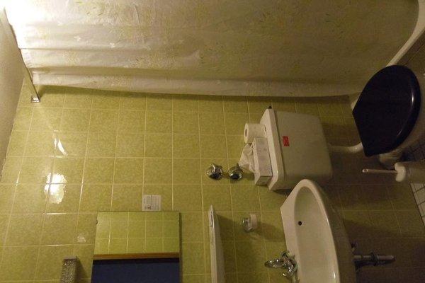 Hotel Salinenblick - фото 7