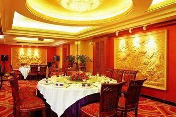 Beijing Hainan Tower - фото 12