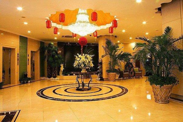 Beijing Hainan Tower - фото 16