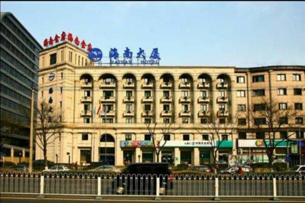 Beijing Hainan Tower - фото 23
