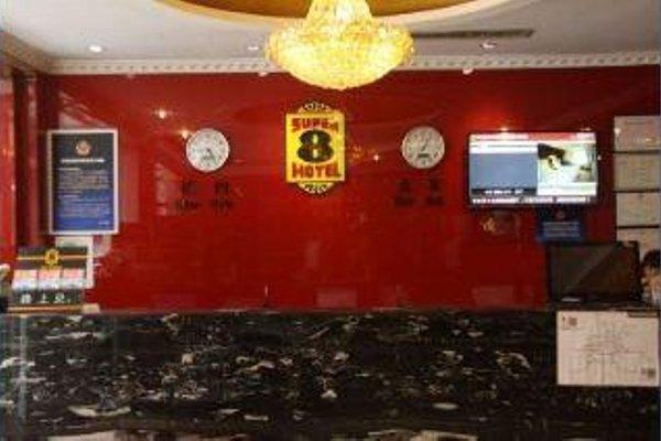 Super 8 Beijing Shijingshan Jiu Jiu Yuan - фото 17