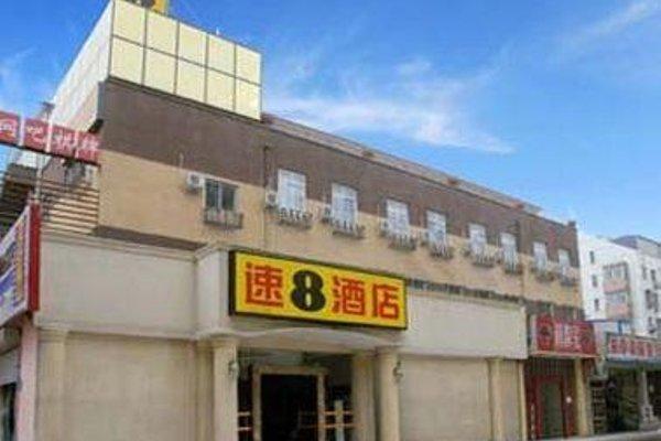 Super 8 Beijing Shijingshan Jiu Jiu Yuan - фото 22