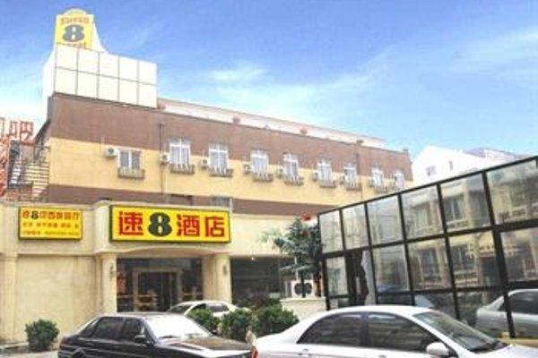 Super 8 Beijing Shijingshan Jiu Jiu Yuan - фото 23