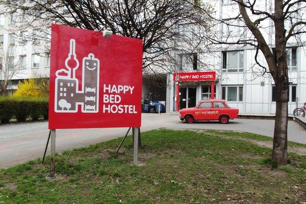 Happy Bed Hostel - фото 23