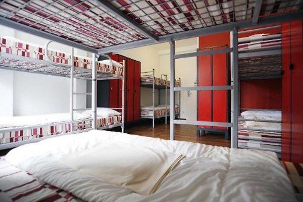 Happy Bed Hostel - фото 4