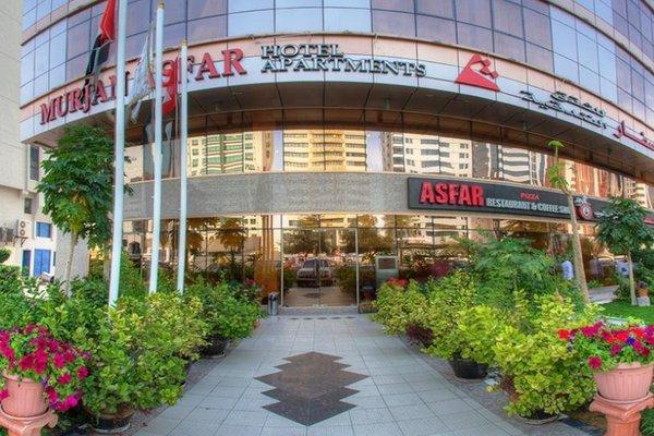 Murjan Asfar Hotel Apartments - 50