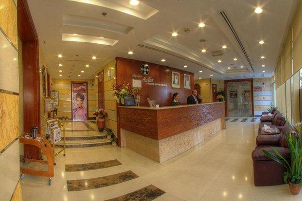Murjan Asfar Hotel Apartments - 17