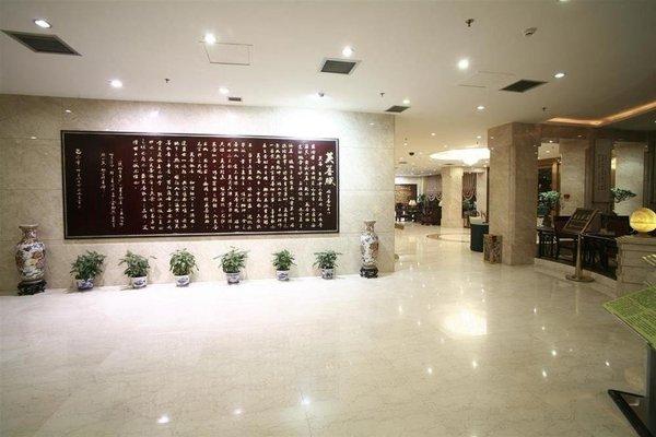 Furong Hotel - Chengdu - фото 5