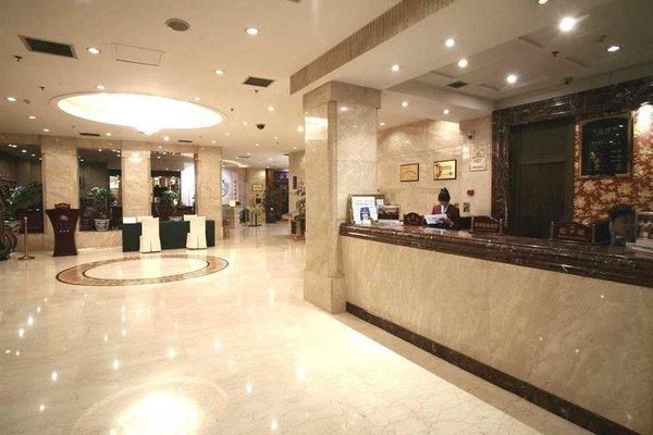 Furong Hotel - Chengdu - фото 9