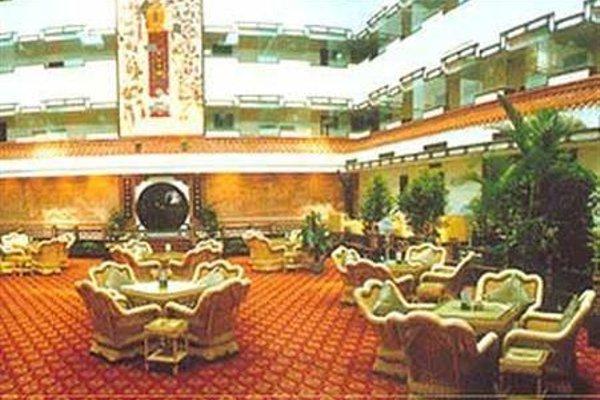 Jingchuan Hotel Chengdu - 12