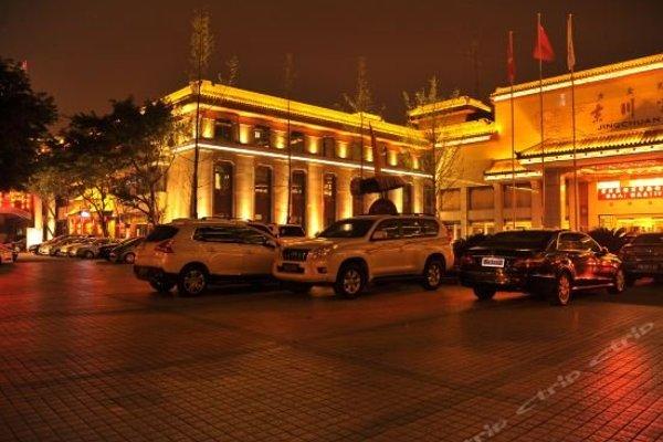 Jingchuan Hotel Chengdu - 13