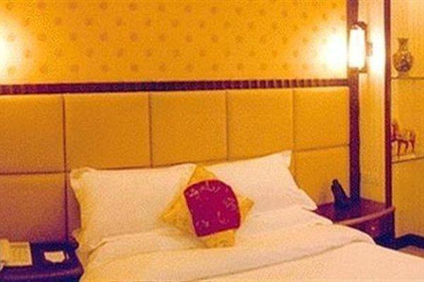 Jingchuan Hotel Chengdu - 3