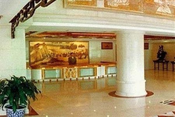 Jingchuan Hotel Chengdu - 5
