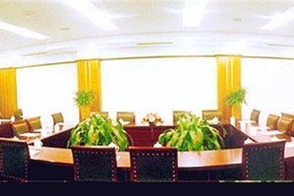 Jingchuan Hotel Chengdu - 8