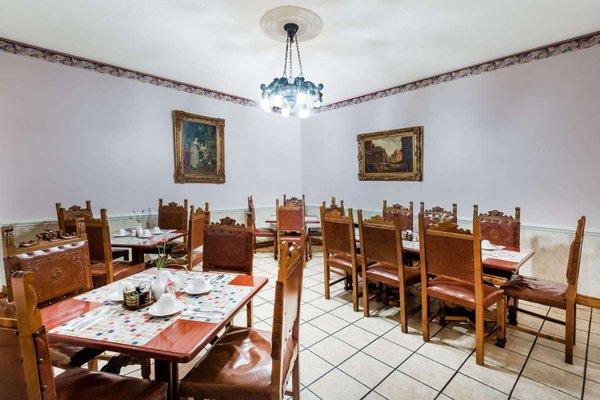 Howard Johnson Plaza Hotel Windsor - фото 10